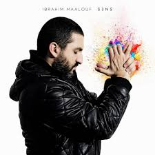 #MusicMonday Maeva in Wonderland by Ibrahim Maalouf